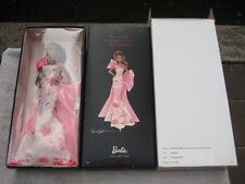 Mattel Barbie Doll Avon exclusive African American Rose Splendor Pink Label # 47