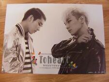 TOHEART [INFINITE Woohyun & SHINee Key] TYPE B [ORIGINAL POSTER] *NEW* K-POP