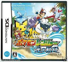 Used DS Pokemon Ranger: Hikari no Kiseki  NINTENDO JAPANESE IMPORT