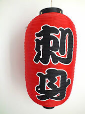 JAPANESE XL 52cm RED LANTERN SUSHI BAR - SASHIMI UNCOOKED MEAT FISH CHINESE A9