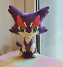 New Pokemon Takara Tomy Purrloin Felilou Purrloin Plush Doll Toy 7""