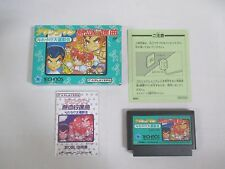 KUNIO KUN Nekketsu Koshin Daiundokai -- Boxed. Famicom, NES, Japan game. 10784