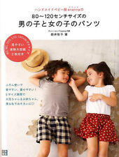 Enanna's Cute Pants for Toddlers and Children - Japanese Dress Pattern Book
