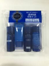 B0001 Shiseido Aqualabel White Up Set Cleansing oil Foam Lotion Emulsion