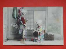 JAPAN Nippon 日本国 Geisha Kiku San and Ayame House cleaning lady old postcard