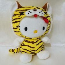 Hello Kitty stuffed plush Tiger Zodiac sanrio japan limited