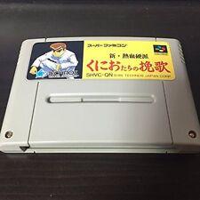 Super Famicom Shin Nekketsu Kouha Kunio-tachi no Banka Japan SFC SNES