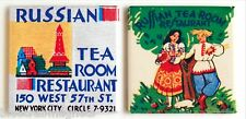 Russian Tea Room FRIDGE MAGNET Set (2 x 2 inches each) russia new york city