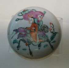 Chinese Porcelain Seal Paste Box Famille Rose Two Figures w Qilin