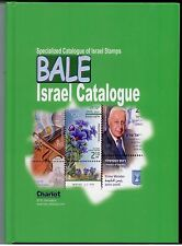 ISRAEL STAMPS NEW BALE CATALOGUE 2016