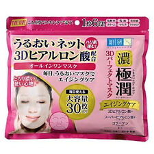☀ Rohto Hadalabo Koi-Gokujyun 3D Hyaluronic Acid 30 Sheets Perfect Mask Japan ☀