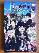 JAPAN Blue Exorcist Ao no Exorcist Color Bible