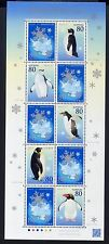 JAPAN 2011 Antarktis Antarctic Pinguine Penguins Tiere Animals ** MNH