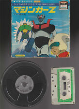 SUPER 8mm MAZINGA/MAZINGER ANIME PELLICOLA/FILM JAPAN TOEI 60m マジンガー アニメ 東映