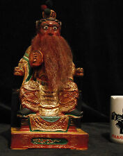 Qing Dynasty Rare Taoist Deity of the Sun (太陽星君) Hand Carved Wood Gold Gilt 19th