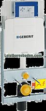 Geberit GIS WC Vorwandelement UP320 Nr. 461.311.00.5 f. Wand WC+ Schallschutzset