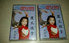 72 JOINT LOCKS EAGLE CLAW CHIN NA SPARRING FORM GRANDMASTER LILY LAU Vol 1-2 VHS