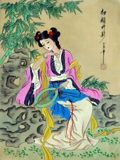 """Chinese silk painting beauty girl lady 15x11"""" small brush ink traditional art"""