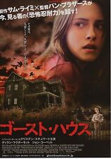 The Messengers - Original Japanese Chirashi Mini Poster - Kristen Stewart
