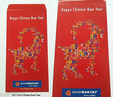 Ang Pao Packet/ Red Packet_2015 Bank Rakyat Goat Year_1 pc Only
