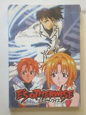 E's Otherwise Complete Collection 3-DVD Box Set Episodes 1-26 TV Anime Series