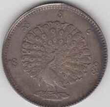 BURMA 1852 SILVER ONE RUPEE IN NEAR EXTREMELY FINE CONDITION