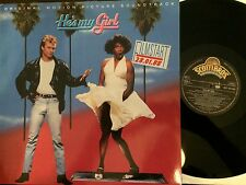 Soundtrack-he 's My Girl, vinile, Germany'87, VG + +