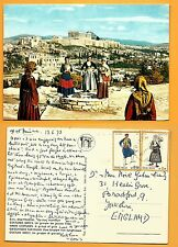 GREECE VINTAGE POSTCARD-STAMP-TRADITIONAL-GREEK COSTUMES-ATHENS-A GROUP OF GIRLS