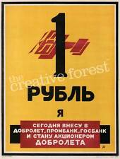 ONE, Vintage Russian Airline Travel Reproduction Rolled CANVAS PRINT 24x31 in