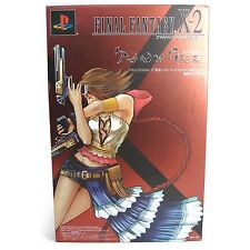 Final Fantasy X-2 Yuna Gunner Tiny Bees COSPLAY Gun PS2 Game Controllers 1st Ed