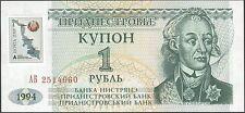 TWN - TRANSNISTRIA 18A - 1 Ruble 1994 UNC Prefix AБ