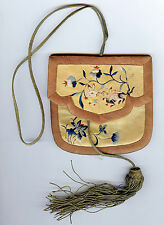 ANTIQUE 1920'S JAPANESE EMBROIDERED SILK FLOWERS & ANIMALS STRING TASSELS PURSE