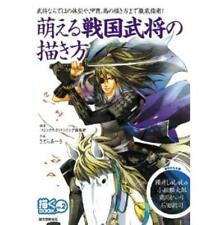 How to Draw Manga Book / Japanese Warrior, Military commander