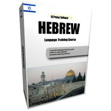 GIFT ITEM - LEARN TO SPEAK HEBREW LANGUAGE TRAINING COURSE PC DVD NEW