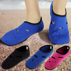 Aqua Socks Yoga Pool Beach Sports Dance Swim Slip On Surf Skin Shoes Water Shoes