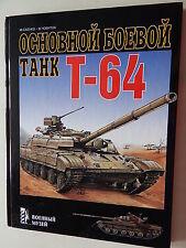 T-64 Soviet/Russian main battle tank EXPRINT HC book