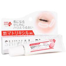 HadaRiki Japan SHIWA to Rich Eye Moisturizer Cream (20g/0.67oz.)