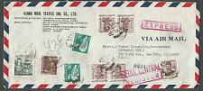 1970 Korea Multi-franked Registered Express Airmail Cover to U.S.; Backstamped