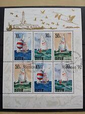 Briefmarken Block Welt Asien Korea Motiv Schiffe Stamps Ships