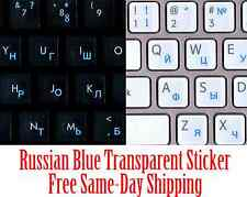Russian Blue Keyboard Transparent Sticker Printed In Korea,Best Quality!
