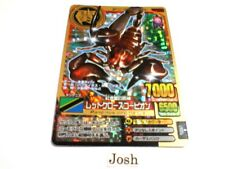 Animal Kaiser Original Japanese Version Ver 6 Gold Card (A037 - Red Scorpion)