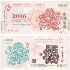 China 100 Yuan 2016 Zodiac Year of the Monkey UNC Fantasy Test Note Banknote