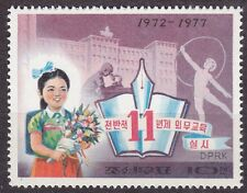 KOREA Pn. 1977 mint(*) SC#1617   stamp, 11-Year Compulsory Education, 5th Anniv.