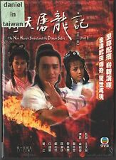 New Heaven Sword and Dragon Sabre 1 (倚天屠龍記 / HK 1986) TVB DRAMA 5DVD TAIWAN