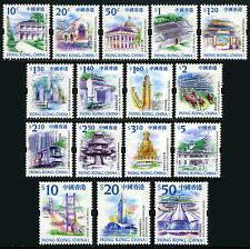 Hong Kong 859-874, MNH. Landmarks. Buildings,Railway,Gardens,Bridge,Airport,1999