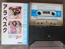 ARABESQUE-SANDRA Super Double 2 on 1 JAPAN CASSETTE w/Pic Slip Case VCW-30006