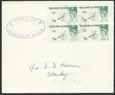 FALKLAND IS 1968 ½d Thrush block on cover CARRIED ON / HOVERCRAFT SRN6.....61434