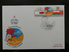 Oman Japan 2012 FDC Relations