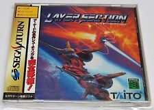 Layer Section Sega Saturn Japan Galactic Attack RayForce * Near-Mint + Spine Reg