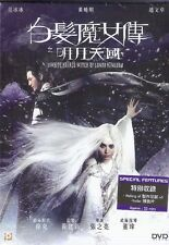 The White Haired Witch Of Lunar Kingdom DVD Fan Bingbing Huang XiaoMing NEW R3